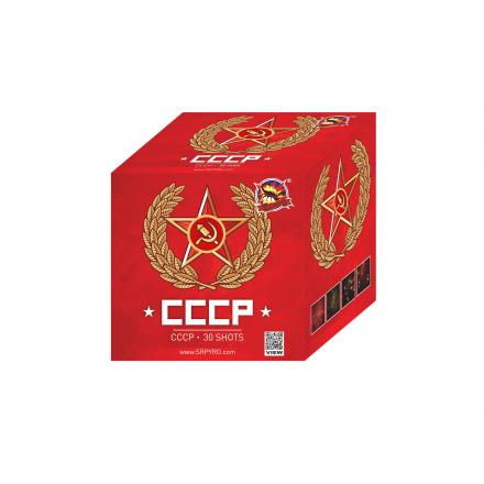 CCCP 30r 25mm